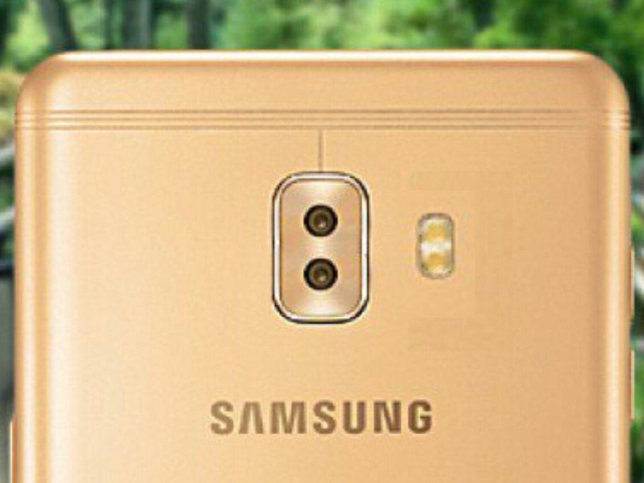 Samsung Galaxy C10 – známe nové specifikace a možnou cenu