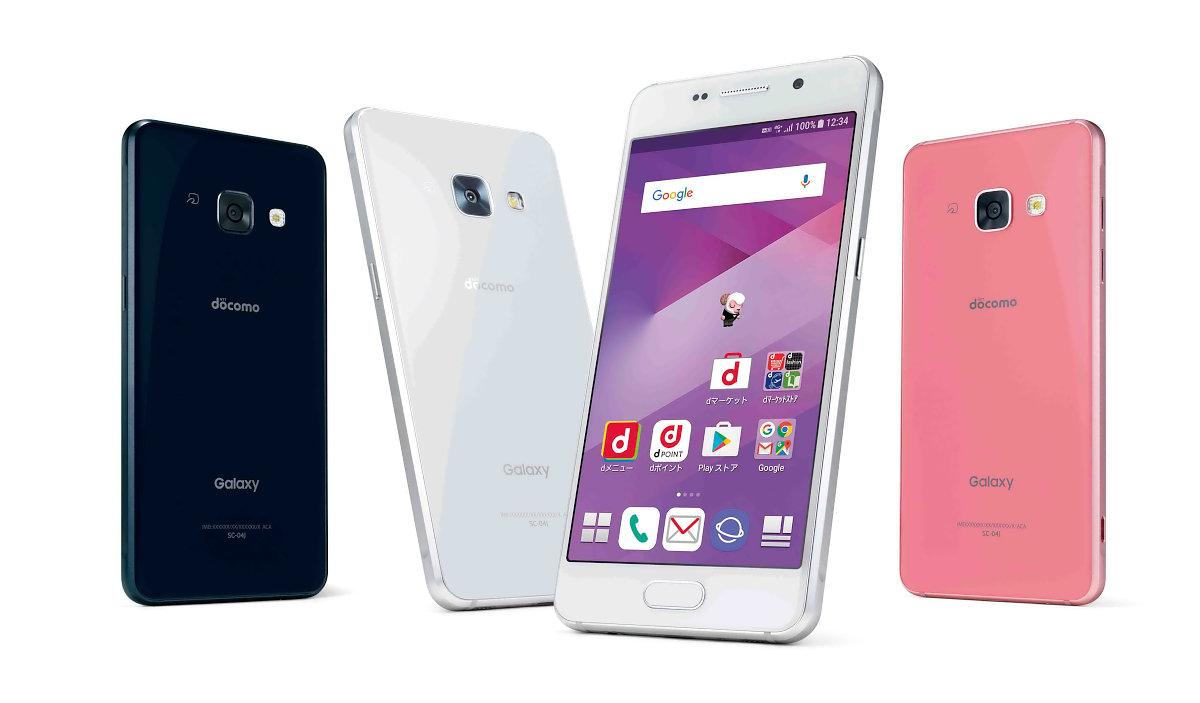 Samsung připravuje model Galaxy Feel