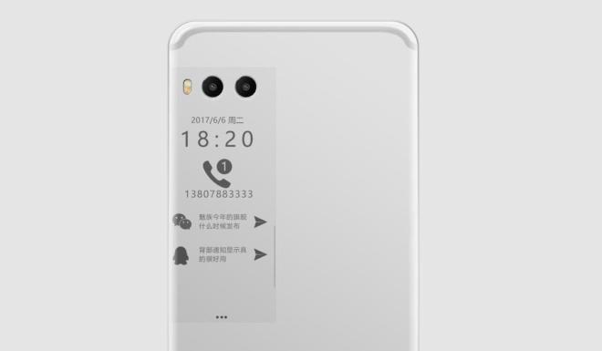 Meizu PRO 7 bude mít dva displeje (běžný + E-Ink)
