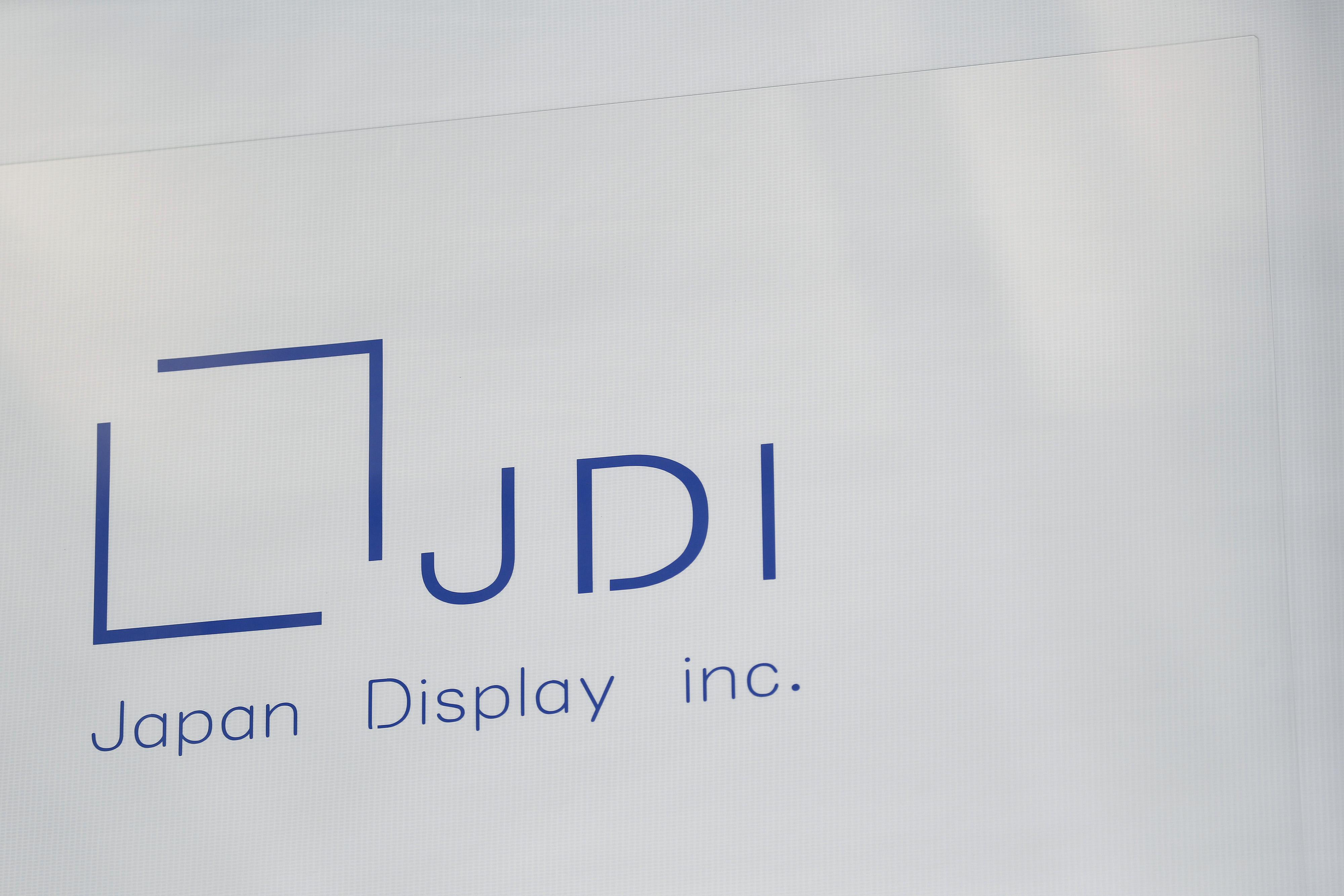"""JDI představilo nový 6palcový displej pod názvem """"Full Active"""""""