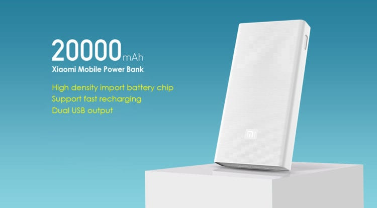 xiaomi powerbank 20000