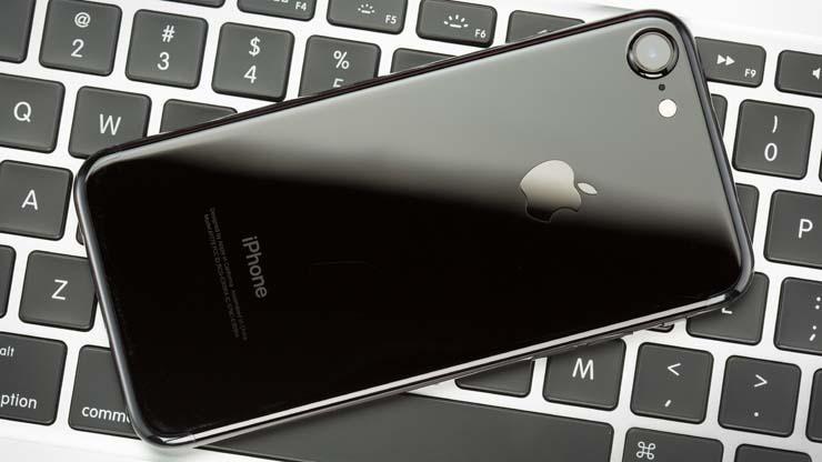 Vyhrajte iPhone 7 v letní investiční soutěži! [sponzorovaný článek]
