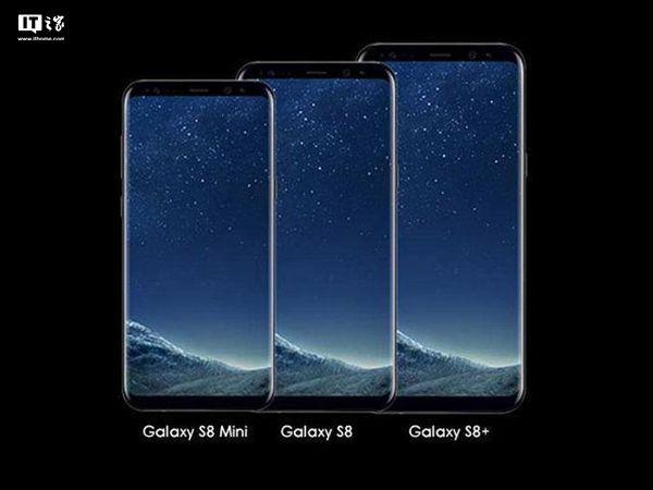Samsung připravuje Galaxy S8 Mini s menší úhlopříčkou