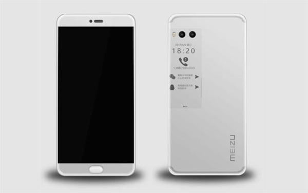 Meizu Pro 7 přijde s čipem Helio X30, velkým konkurentem Snapdragonu 835