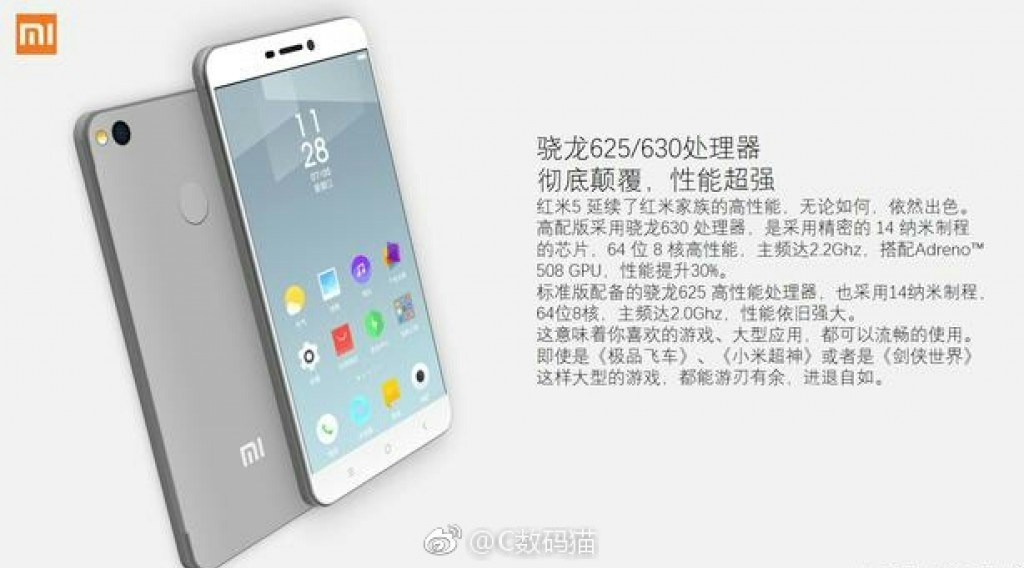 Xiaomi chystá model Redmi 5