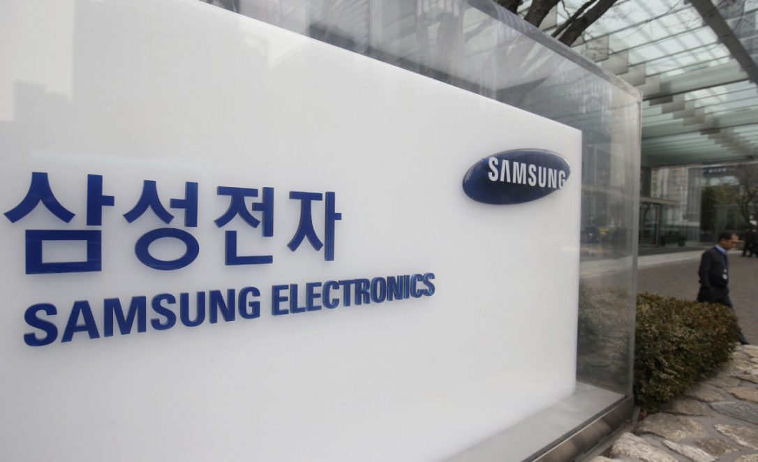 Samsung investuje 18,6 miliard dolarů do čipů a displejů
