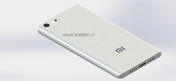 Xiaomi připravuje Mi 6C s novým procesorem