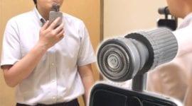 Holicí strojek pro iPhone, novinka od firmy Thanko