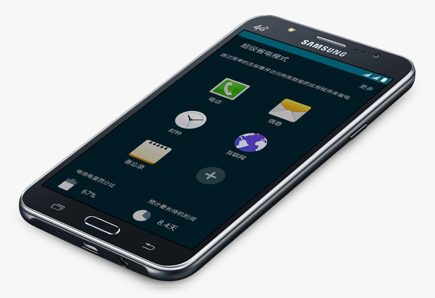 Samsung plánuje uvést Galaxy J3
