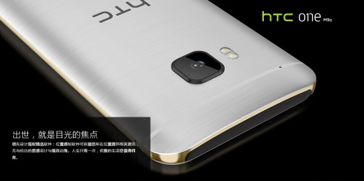 HTC nečekaně ukázalo One M9e