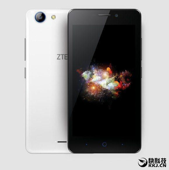 ZTE-Mighty-3C_1