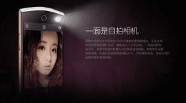 Meitu V4 – 21MPx selfie kamerka musí stačit