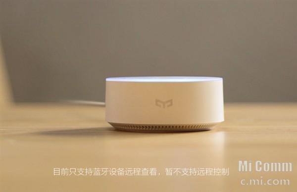 Yeelight aneb první inteligentní reproduktor s Alexou od Xiaomi