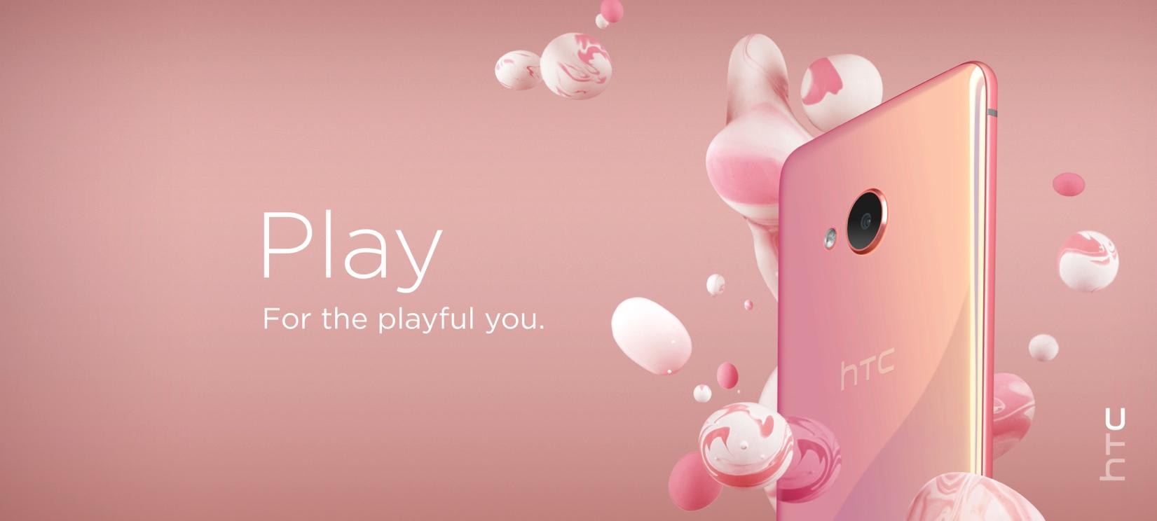 HTC U Play 2 může dorazit začátkem roku 2018