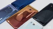 HTC snižuje ceny u modelů U11 a U11+