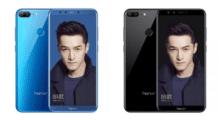 Společnost Huawei odhalila Honor 9 Lite