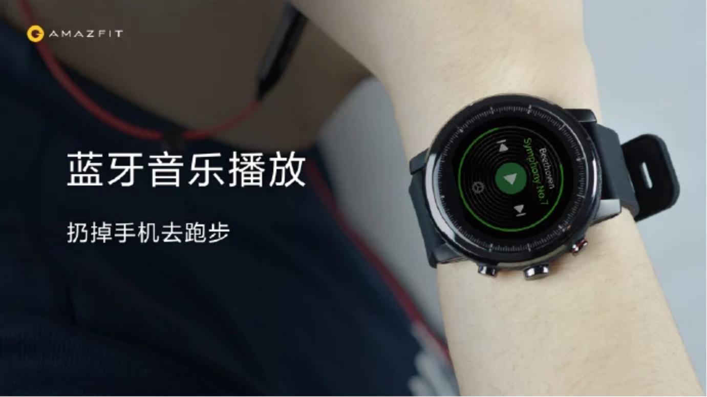 Tip na valentýnský dárek: originální hodinky Xiaomi Amazfit Sports 2 a 2s nyní za 3 000 Kč! [sponzorovaný článek]