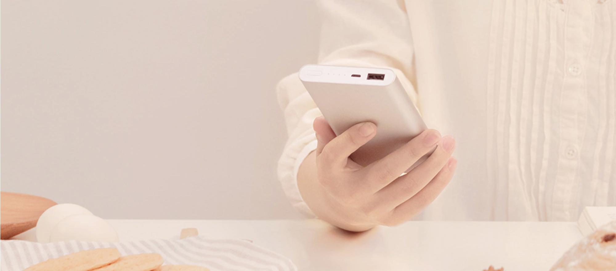 Získejte Xiaomi Ultra-thin Power Bank 2 s kapacitou 10 000 mAh za 278 Kč! [sponzorovaný článek]