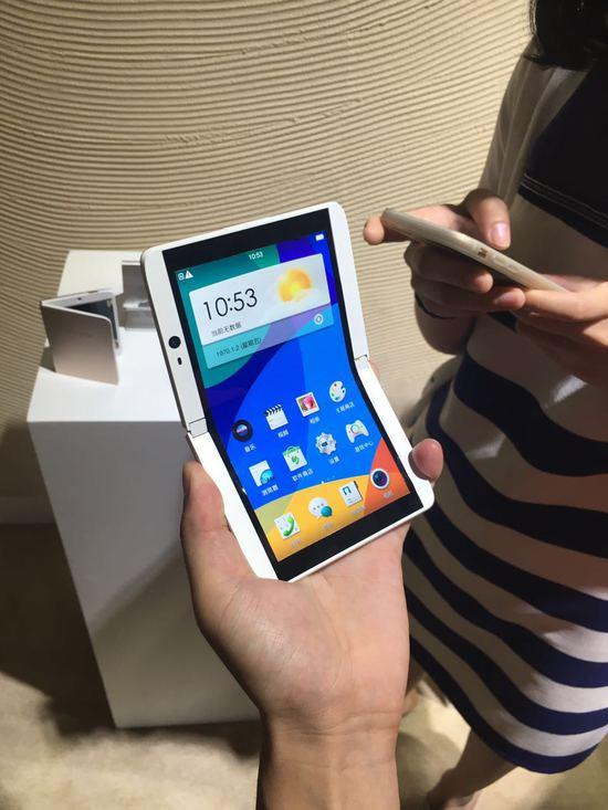 OPPO patentovalo skládací konstrukci pro chytré telefony
