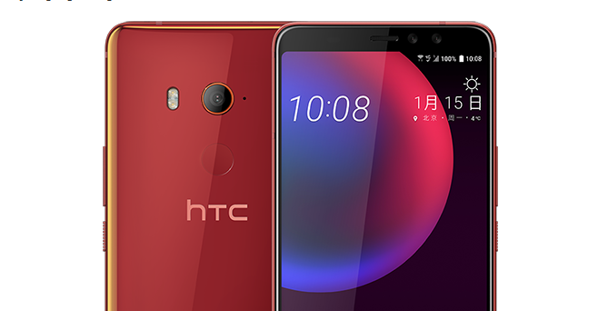 HTC připravuje model U11 EYEs
