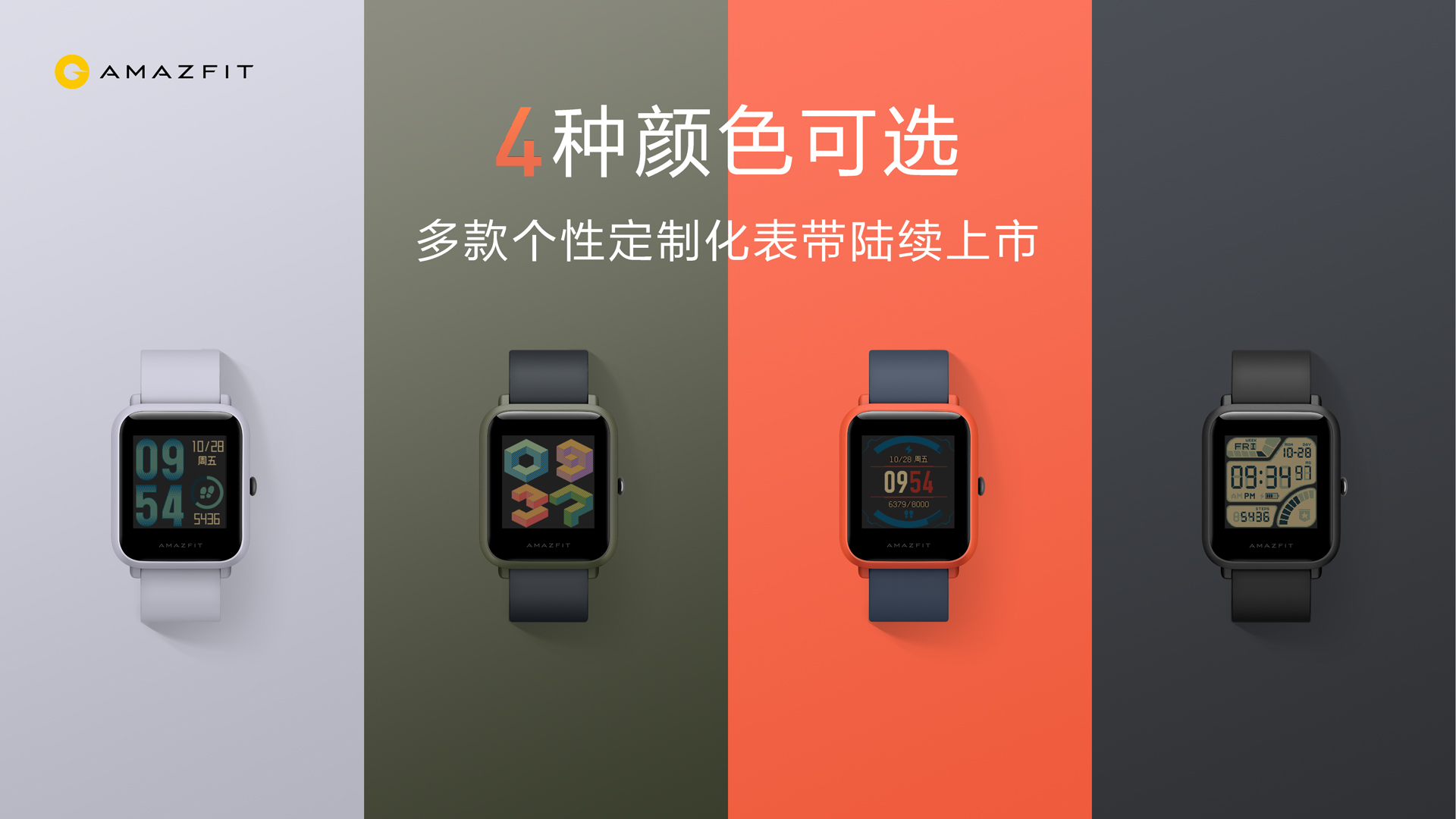 Originální hodinky Xiaomi Huami Amazfit Bip za úžasnou cenu! [sponzorovaný článek]
