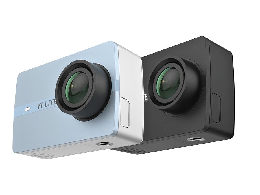 Nyní máte možnost získat outdoorovou kameru za 2 000 Kč! [sponzorovaný článek]