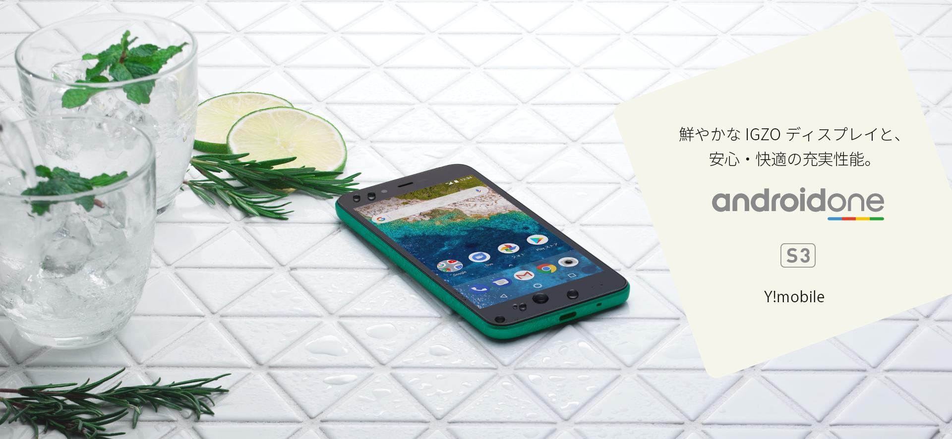 Sharp představil obrněný model Android One S3