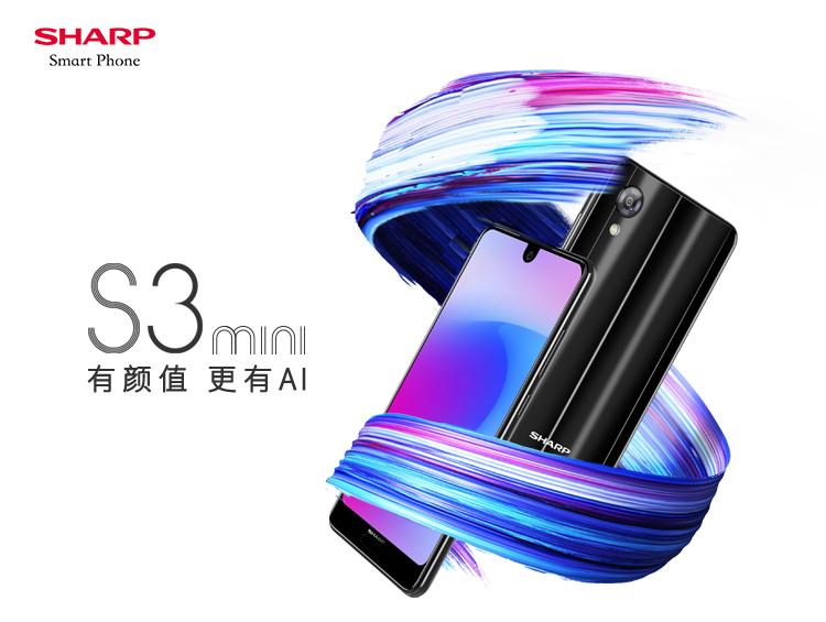 SHARP Aquos S3 mini aneb kompaktní mobil s výřezem