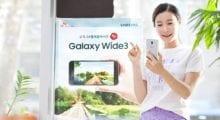 Samsung odhalil nový Galaxy Wide 3