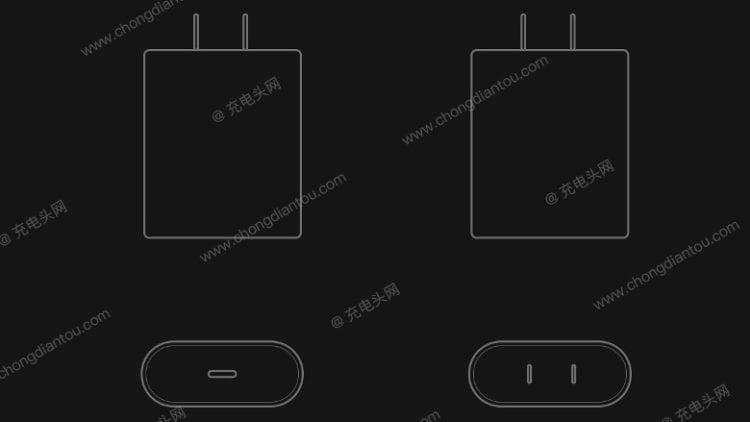 USB-C iPhone 2018 nabíječka