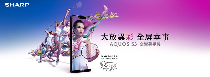 Sharp Aquos S3 High Edition přichází s lepšími specifikacemi