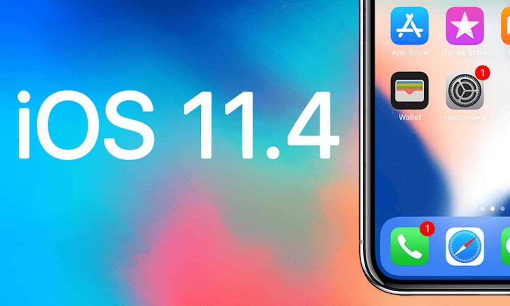 Apple vydal iOS 11.4.1 opravující rychlé vybíjení baterie [aktualizováno]