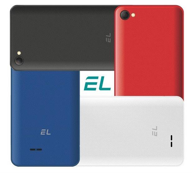 E&L W45 je nový smartphone, který nezvládne prakticky vůbec nic