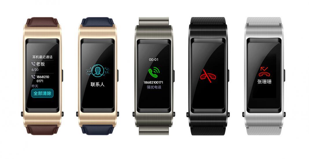 Huawei představil TalkBand B5