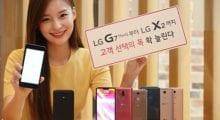 LG uvedlo základní model X2