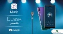 Huawei spouští vlastní hudební streamovací službu Huawei Music