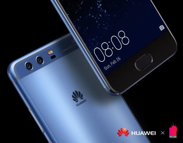 Gearbest: Huawei P10 Plus jen nyní za krásných 6 299 Kč! [sponzorovaný článek]
