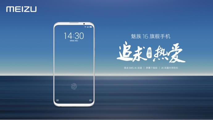 Meizu 16 a 16 Plus – nově představené top modely