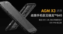AGM X3 oficiálně: nejvýkonnější robustní telefon na světě