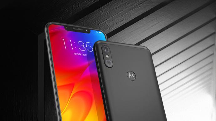 Motorola P30 Note – novinka s nadstavbou a pořádnou baterií
