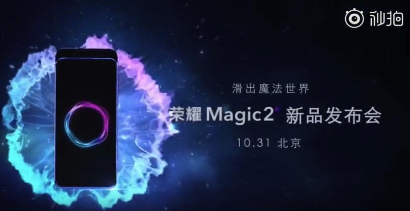 Honor Magic 2 se představí 31. října [aktualizováno]