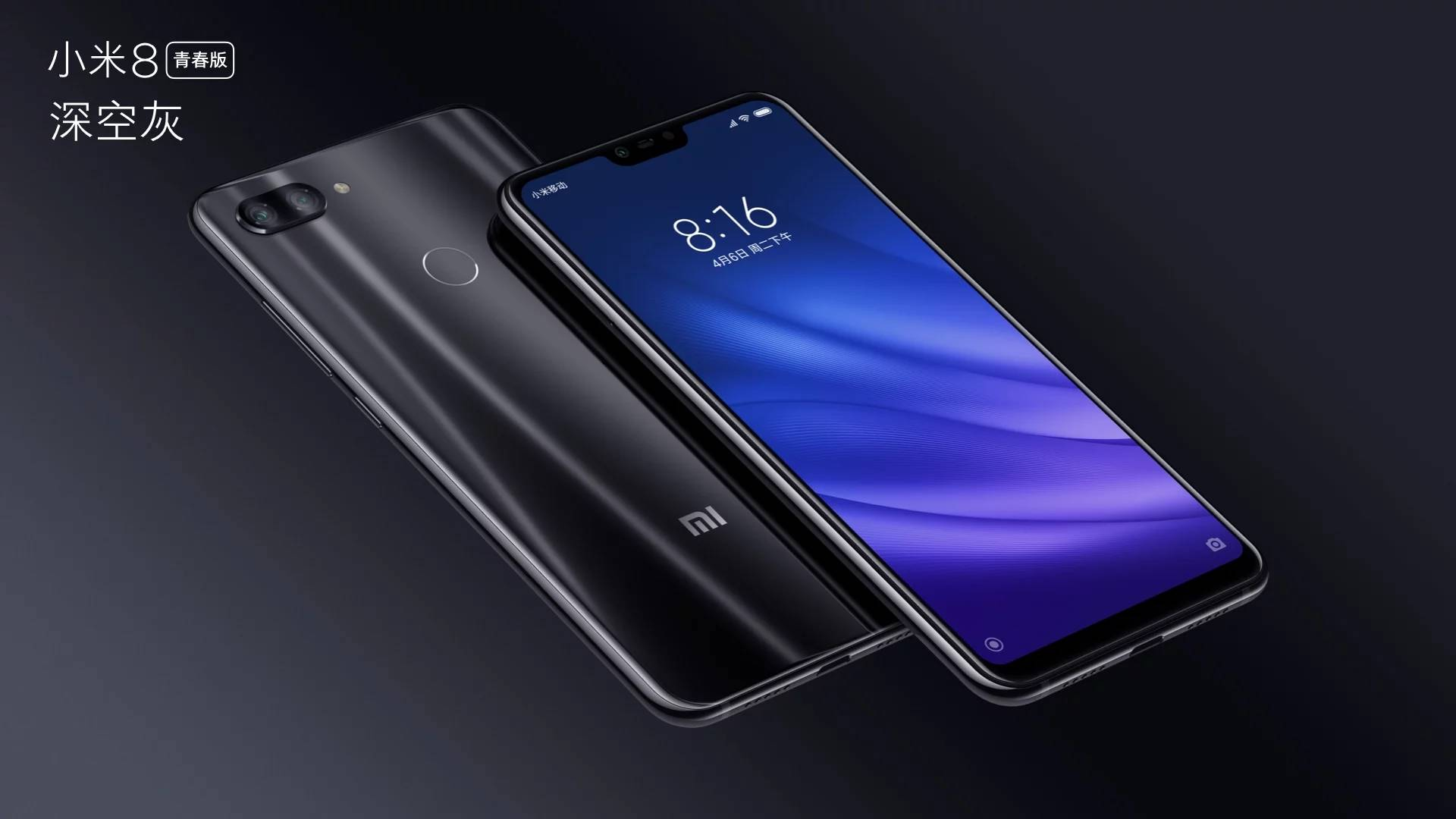 Xiaomi Mi 8 Lite oficiálně, útočit bude na iPhone XR