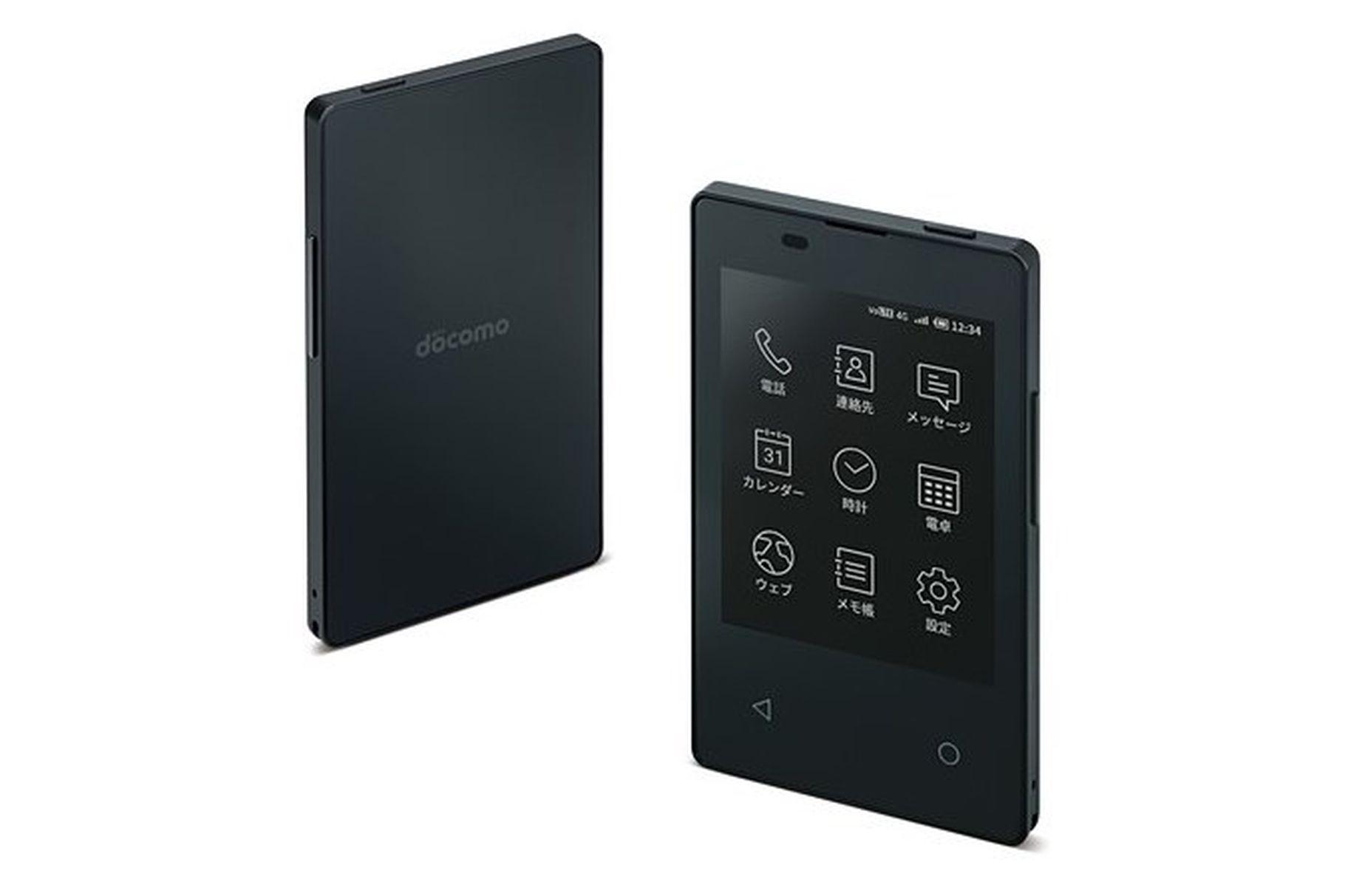 Nejtenčí mobilní telefon KY-01L ve velikosti kreditní karty