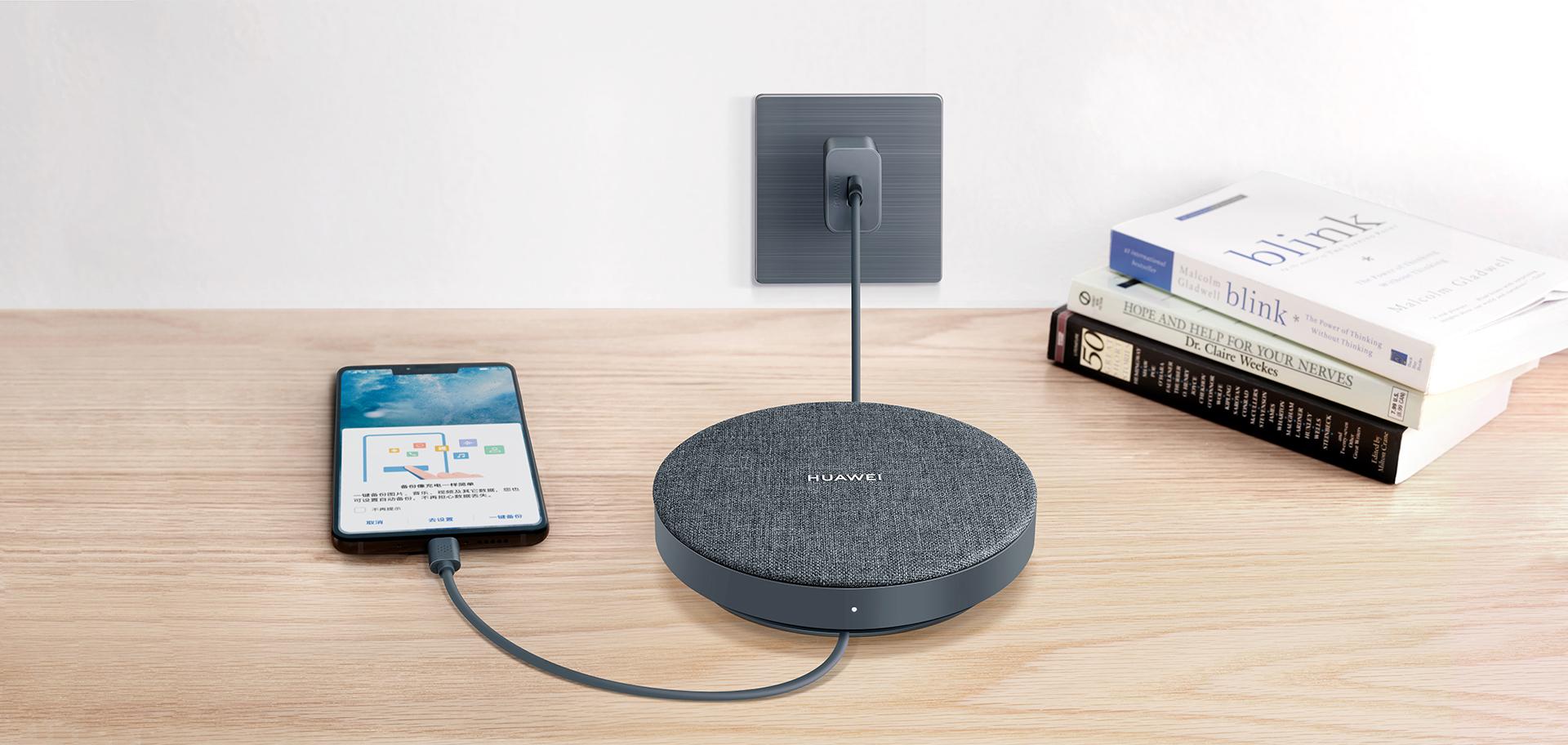 """Huawei představil """"nabíjecí stanici"""" s 1TB diskem"""