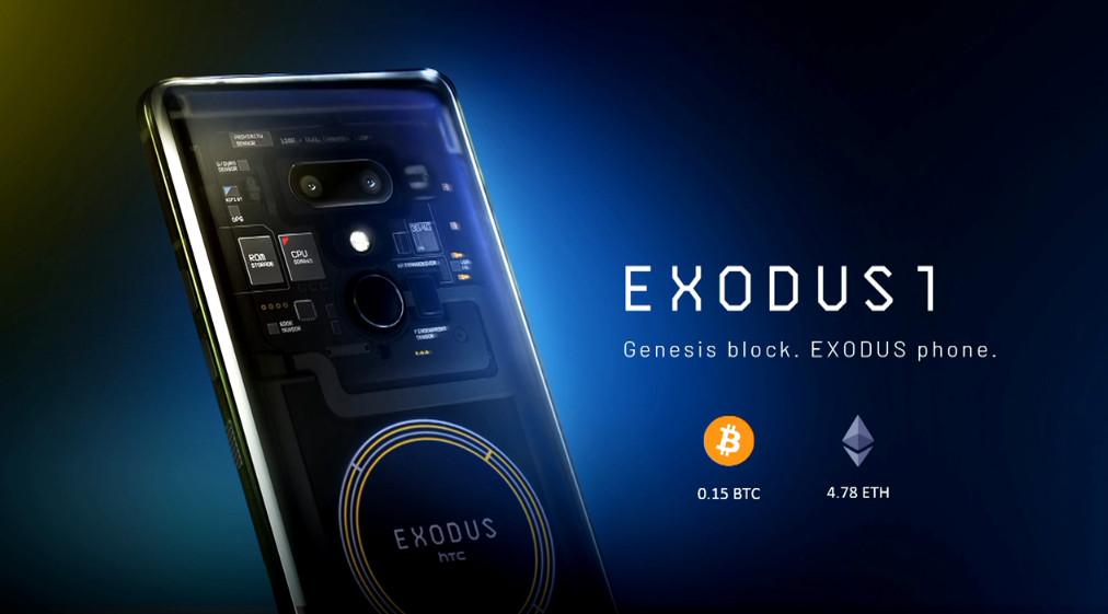 HTC Exodus 1 představen, stojí 0,15 BTC