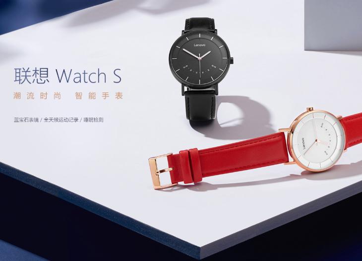Lenovo představilo hodinky Watch S a Watch C