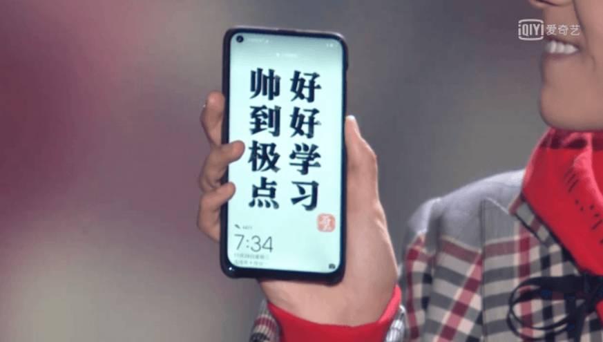 Huawei Nova 4 na nových fotkách, představí se 17. prosince [aktualizováno]