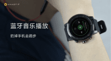 Originální Xiaomi Huami Amazfit 2 a slevový kupón! [sponzorovaný článek]