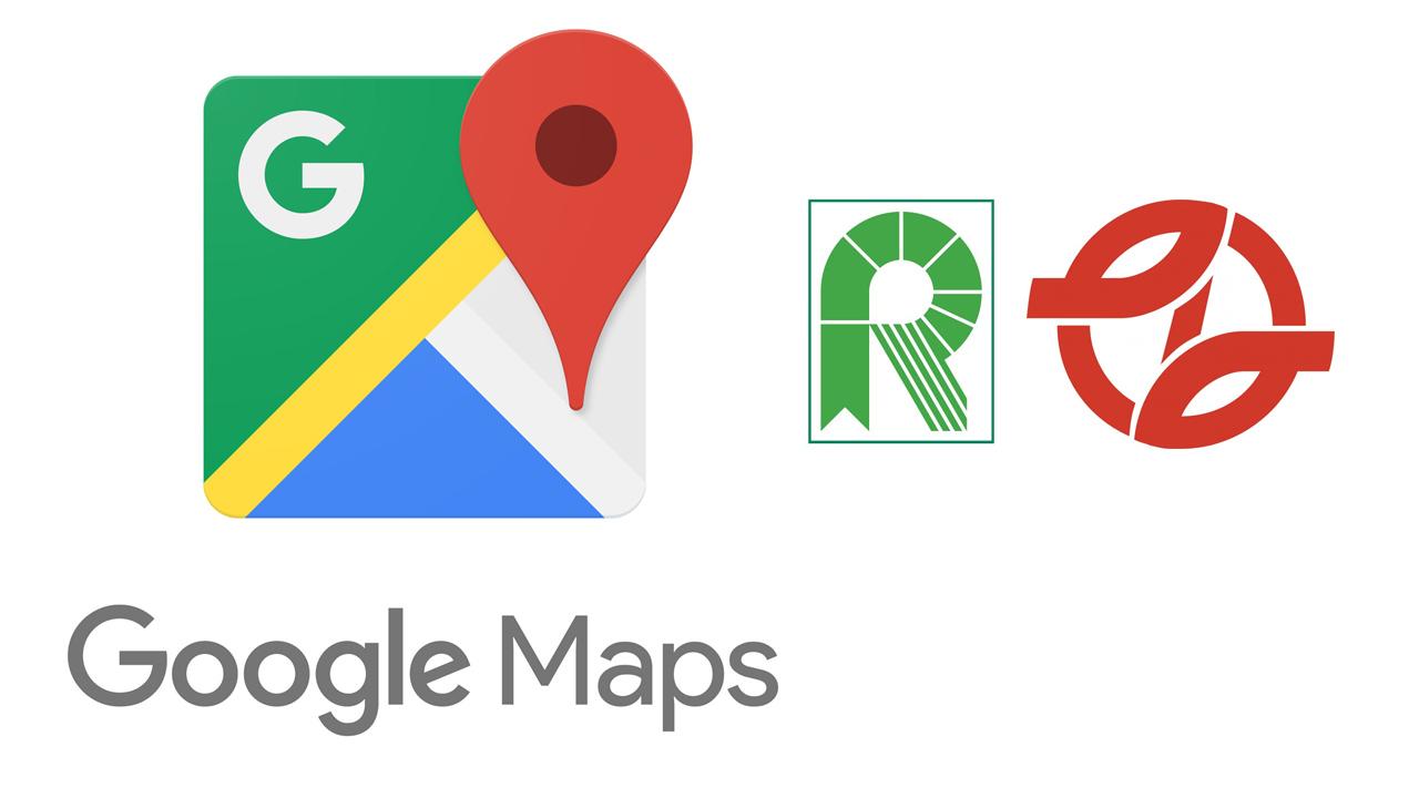 Google Mapy získávají data z DPP a ROPID