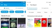 Google Play Knihy s novým designem